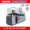 びんの放出のブロー形成機械(DHB-82PC)