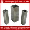 Nahtloses Stahlrohr-Bedingungs-materielles Gefäß St37