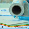 Papier jet d'encre mat 90-190GSM (MCP)