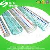 Boyau agricole d'irrigation de pipe d'eau de source de fil d'acier de PVC de plastique