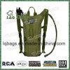 Стильный тактических гидратации военных рюкзак