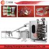 Gebogene Offsetoberflächenplastikcup-Drucken-Maschine