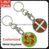 Fabrik-Preis-kundenspezifisches Metall Keychain