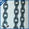 Черная Coated цепь стали сплава G80 поднимаясь для сбывания