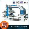 Maquinaria de la impresión en color 4