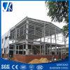 Ingeniería antes de la luz de la construcción de la estructura de acero prefabricados