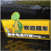 Прочного Digita печать магнитным Car наклейку
