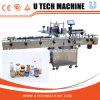 Máquina de etiquetado adhesiva automática de la alta calidad