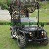 4 deporte ATV de la rueda 110cc