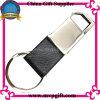 Anel de chave de couro de design de moda para presente de corrente chave