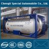低価格100t LPGのガスの貯蔵タンク