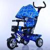 Tricycle neuf de bébé de tricycle de 2017 gosses d'enfants