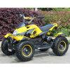 2016 Big Powerful ATV chino