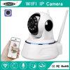鍋の傾きP2p HD無線CCTVのカメラ