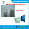 Крышка тензида прачечного Dehuan пластичная для бутылок/пластичной крышки винта