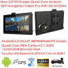 Nuovo navigatore di PCS GPS del ridurre in pani di Quadrato-Memoria del Android 6.0 di Portablet dell'automobile 2g/3G con l'automobile piena DVR, di HD1080p magnetoscopio 2CH; Trasmettitore di FM; Avoirdupois-per nella macchina fotografica di parcheggio