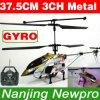 вертолет Фалкон RC золота 37.5CH 3CH (LY6621 (t))