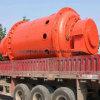 ボールミル機械ボールミル機械穀物の製造所機械