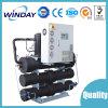 Refrigerador de refrigeração água do parafuso para o empacotamento de leite (WD-500WC)