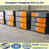 1.2344/H13/SKD61/4Cr5MoSiV1の熱間圧延の特別な鋼板