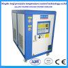 Verschiedene Typen des wassergekühlten Wasser-Kühlers für Gummi und Plastik