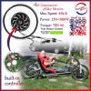 26  27  DIY 재생하는 제동 E 자전거 모터 장비