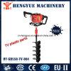 52cc Power Drill High Efficient Ground Drill