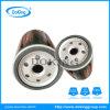 VW Audi와 Skoda를 위한 03c1155661h 기름 필터