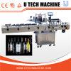 Автоматическая машина для прикрепления этикеток стикера верхней части бутылки