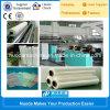 Máquinas que soplan plásticas de Quanzhou