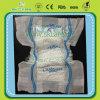 중국에 있는 조금 귀엽고 편리한 처분할 수 있는 아기 기저귀 제조자