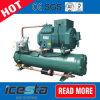 2 HP 냉각 물에 의하여 냉각되는 압축 단위