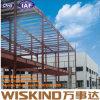 Промышленная структура здания Wareghouse/мастерская/завод стальной структуры, стальное здание