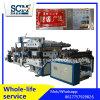 Машина горячей фольги композиционного материала OPP/PP/PVC/PE штемпелюя