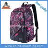 Перемещение способа школы Hiking Backpack компьтер-книжки спортов напольный