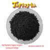 Fertilizante do composto do ácido Humic de Tumama, fertilizantes compostos de NPK 8-8-14