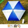 Advertizing (BOT-5619A)のためのアルミニウムFive Fold Promotional Bottle Umbrella