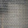 Rete metallica tessuta dell'acciaio ad alta resistenza