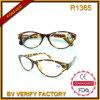 Für immer Glas-Marken-Rahmen der Anzeigen-R1365
