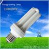 環境に優しい3u日光CFLの球根2700k-6400k (SJ-R-02)