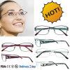 Рамка Eyeglasses зрелища конструктора оптически