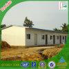 フラットパックサンドイッチパネルの携帯用建築現場のホーム(KHT1-009)