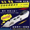 508b de multifunctionele Pen van de Acupunctuur van de Detector van het Punt van de Pen van Massager van het Lichaam van de Pen van de Meridianen van de Punctuur met Slimme Pen van de Opsporing Acupoint van de Functie de Intelligente