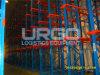 2015 حارّ [سلّس] إدارة وحدة دفع في [ركينغ] ([غدّير15002])