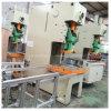 Ligne de production de conteneurs en aluminium