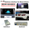 Auto Upgrade HD Multimedia Android GPS Navigation Video Interface für 15-16 Benz E Support DVD/TV/WiFi