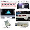 Da navegação Android do GPS dos multimédios do melhoramento HD do carro relação video para 15-16 a sustentação DVD/TV/WiFi do Benz E