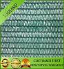 청과를 보호하는 최고 판매 제품 HDPE 그늘 그물세공