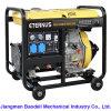 容易なMove Synchronous Generator 4kVA (BM6500EW)