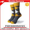 Junger Mann-gekämmte Großhandelsbaumwolle trifft Qualitäts-Socken hart